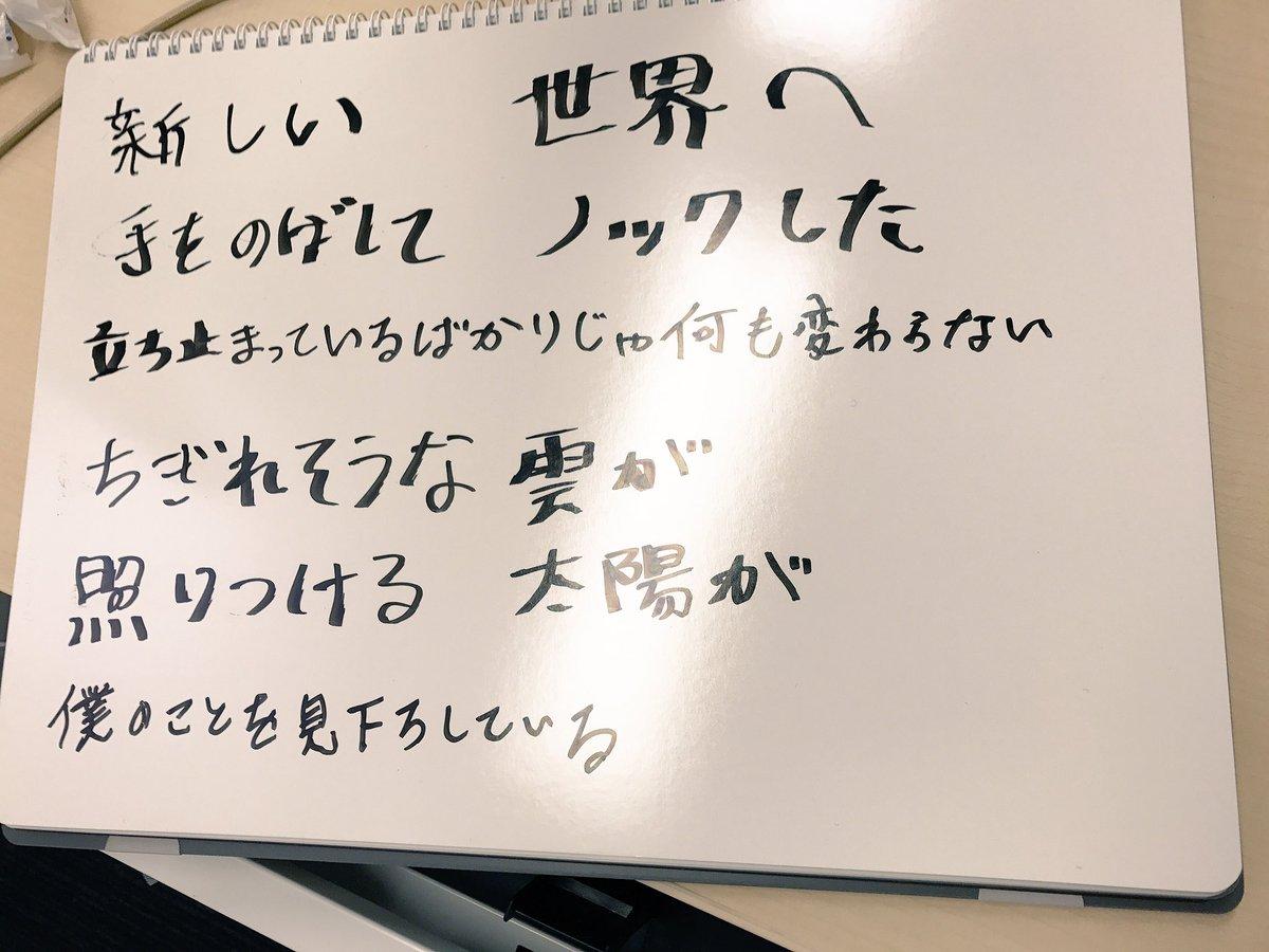 40mP/イナメトオル - Twitter