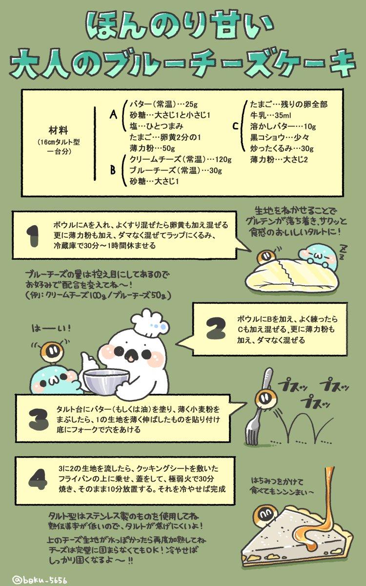 ぼく@デザフェス(土)C-545 - Twitter