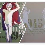 11月になっちゃいました!「11」と言えば『白暮のクロニクル』が全11巻で、紙の本、電書版ともに発売…