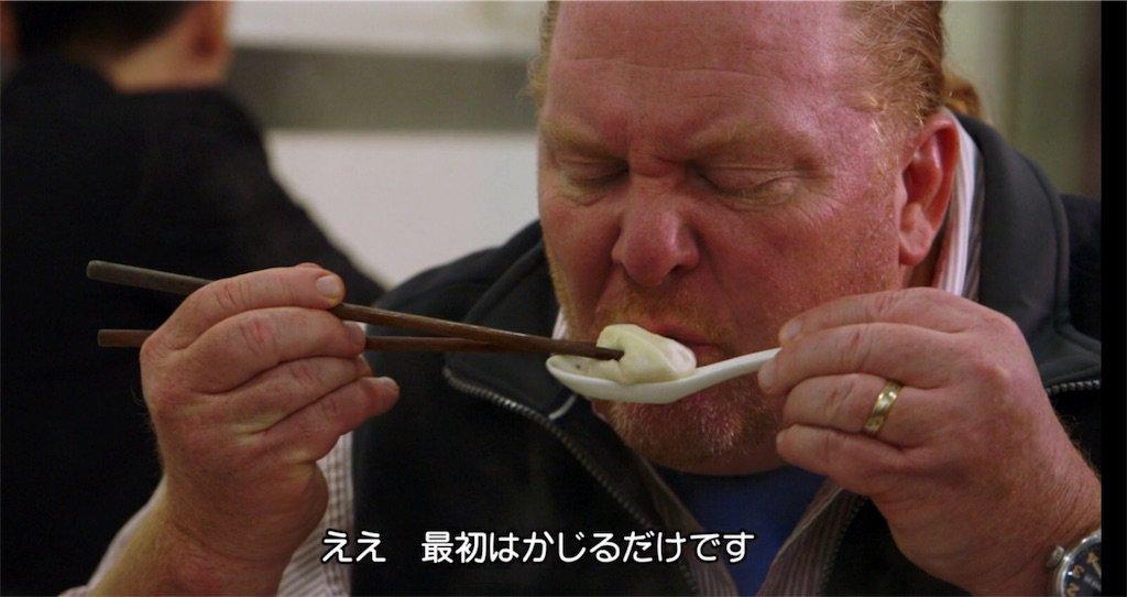 小籠包をまるごと食べるのは間違い!?スープを吸ってから食べるのが正解だった!!