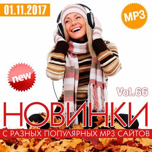 Скачать музыку с контакта вконтакте vkcom бесплатно со своей страницы