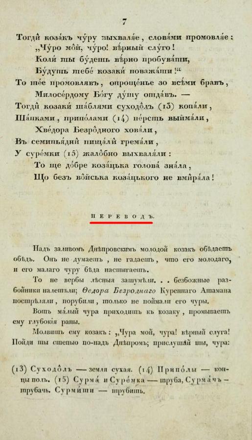 Власти Молдовы не пропустили в Приднестровье двух российских историков - Цензор.НЕТ 4273