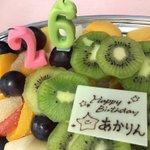今日は #NHK #BSプレミアム  #AKB48SHOW の収録でお誕生日を祝っていただきました!…