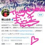 フォロワー90万人!!ありがとうございます。ビスも感謝です。鋭い目ですが(#^.^#)#しっぽ見えて…