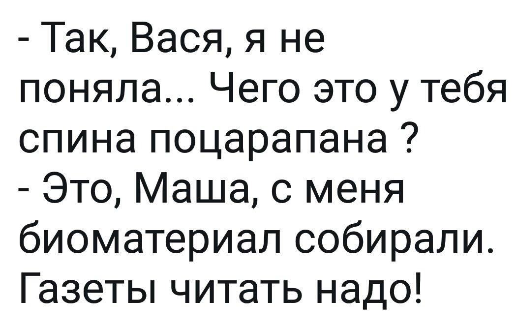 Есть надежда, что Трамп примет решение дать оружие Украине: большинство институтов правительства США поддерживают это, - экс-посол Пайфер - Цензор.НЕТ 2673