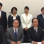 """我ら、""""立憲民主党北海道""""の創設メンバーズ!本夕、初めての議員団会議を開きました。#北海道 #立憲民…"""