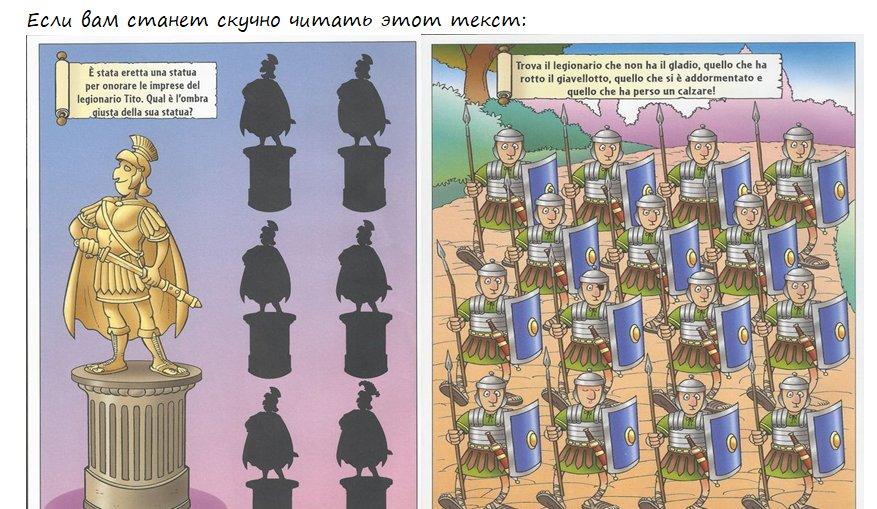 Доклад по мхк творчество айвозовского