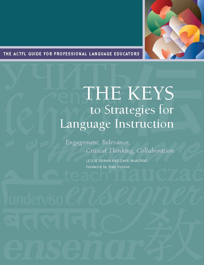 Actfl On Twitter Keys To Planning Has Been Updated Keys To