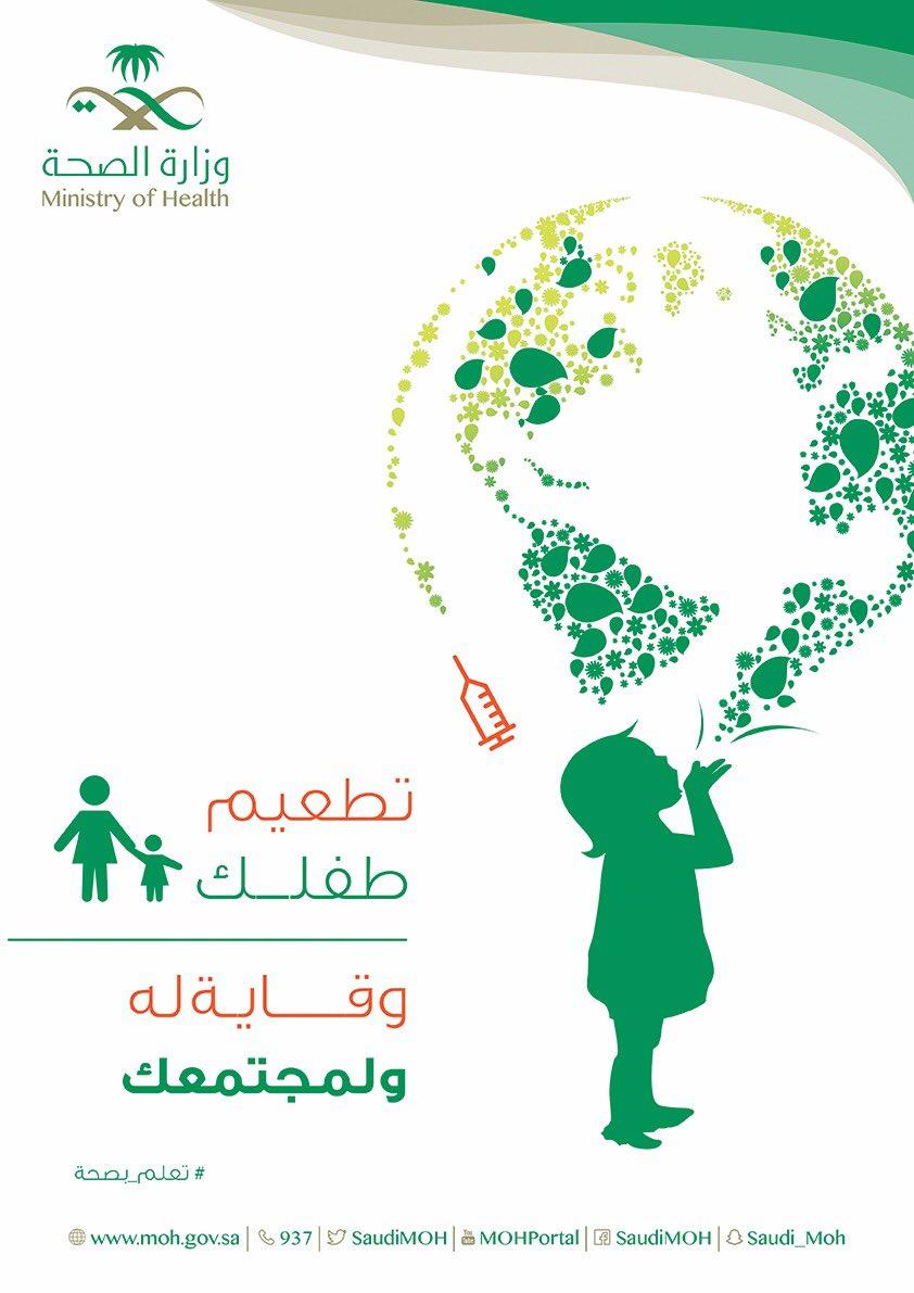 بدأت حملة تطعيم طلاب الصف الأول ابتدائي،...
