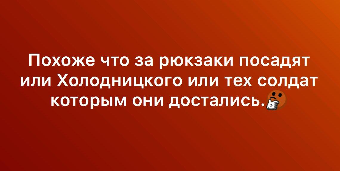 За арестованного Каськива внесен залог, - Сарган - Цензор.НЕТ 3620