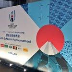 2年後の今日、ラグビーワールドカップ2019日本大会の決勝戦が行われます✨そして本日は、対戦カードや…