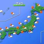 【きょうの天気は?】 2日は日本付近は高気圧に覆われます。日中は晴れる所が多いでしょう。東北は雲が広…
