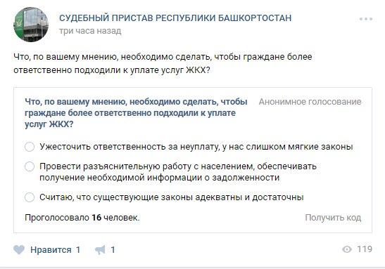 Служба судебных приставов кировского района г астрахани