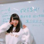 FRESH!藤咲彩音個人チャンネル生配信 第1回目ありがとうございました!!話したいこと多すぎたー!…