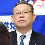 民進・小川勝也参院幹事長が離党届提出 長男の逮捕受け sankei.com/politics/new…