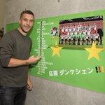 大使館に特別ゲスト:2014年サッカーワールドカップブラジル大会で優勝したドイツ代表メンバー、ルーカ…