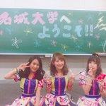 #ゼロポジ の公開収録として名古屋市天白区の名城大学大学祭にお邪魔させて頂きました!事前告知一切無し…