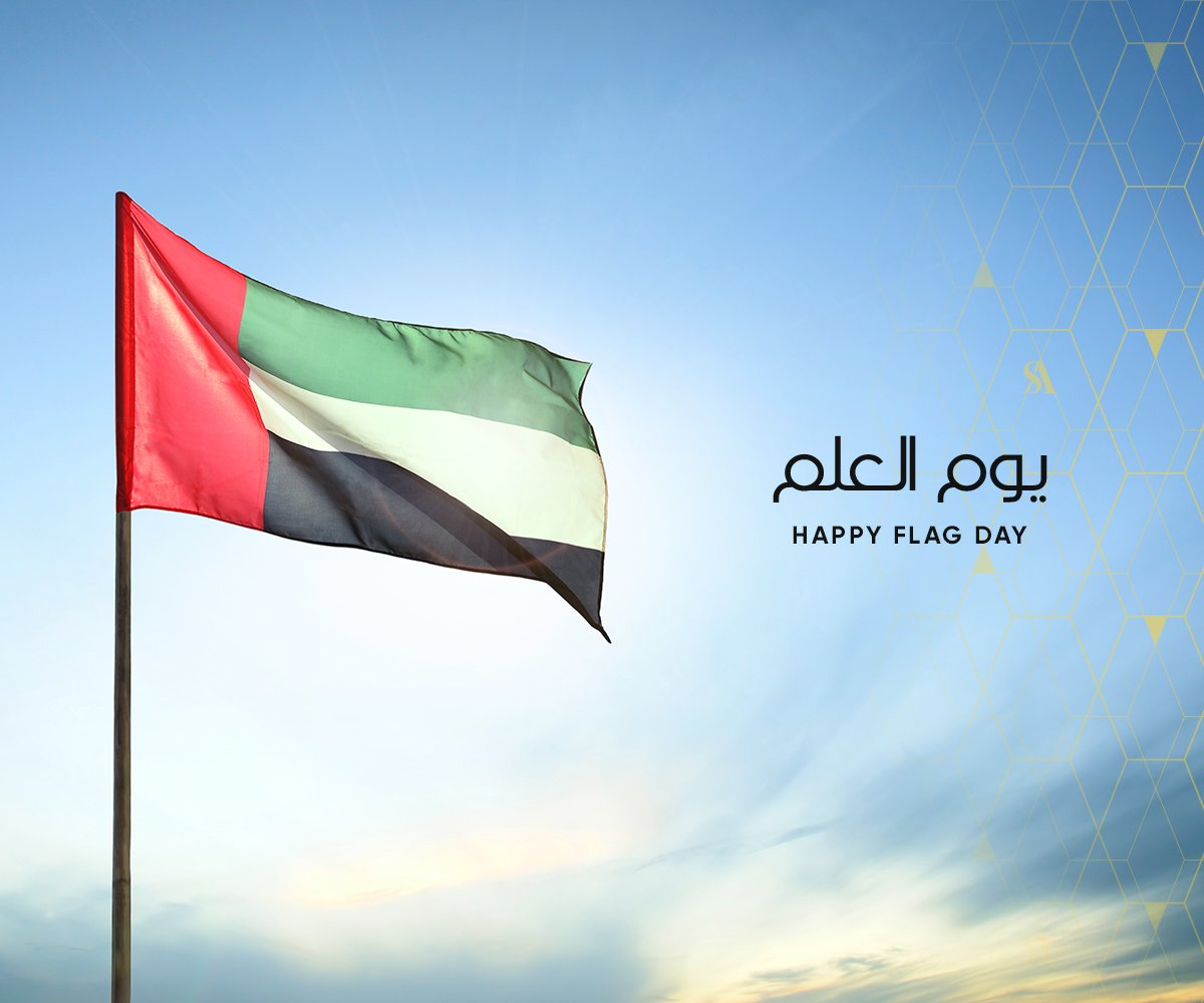 It's not only our flag but our honor and pride. Happy #UAEFlagDay from #SwissArabian. https://t.co/VAdpZNN4Au
