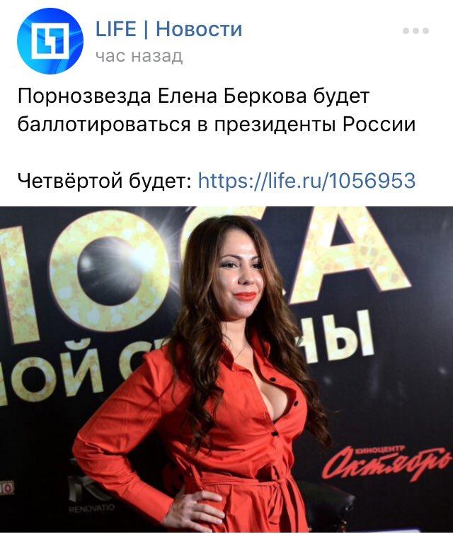 Елена беркова не так давно приняла участие в рекламной акции