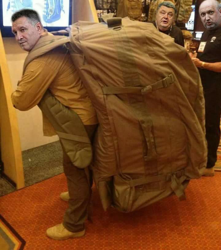"""Госаудитслужба приходила с проверкой два раза и в обоих случаях аудиторов пускали на предприятие, - замглавы """"Укроборонпрома"""" Гурак - Цензор.НЕТ 8290"""