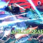 魚がビームを撃つ、奇抜な海産物シューティング「Ace of Seafood」がPS4で11月9日に配…