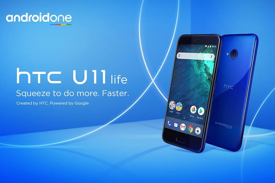 Nous souhaitons également vous présenter le HTC U11 life - Le meilleur du HTC U11 sans mettre la pression sur votre portefeuille :) https://t.co/TmxF5xIRZT