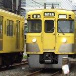 """「西武新宿」×「快速急行」を再現したかった…車両表示器を使用不能にした""""撮り鉄""""少年2人を逮捕san…"""