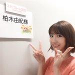 今夜21:00〜!日テレ📺秘密のケンミンSHOW📺みてくださいねー😊💗 pic.twitter.co…