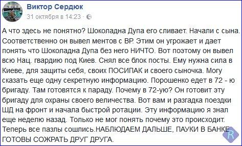 """Госаудитслужба приходила с проверкой два раза и в обоих случаях аудиторов пускали на предприятие, - замглавы """"Укроборонпрома"""" Гурак - Цензор.НЕТ 3525"""