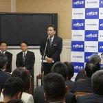 本日の代議士会です。丁度、一ヶ月前の今日、10月2日に枝野さんが立憲民主党の結党を宣言しました。何も…