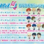 【Blu-ray&DVD情報】音声特典となるオーディオコメンタリーのキャスト情報が解禁となり…