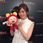 乃木坂46の白石麻衣さんが化粧品新CM発表会に登場したみたい♪また白石さんはめざましじゃんけん2戦目…