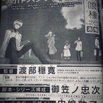 【YJ49号本日発売!】1st写真集「パレット」が11/7(火)発売!乃木坂46若月佑美さんが表紙&…