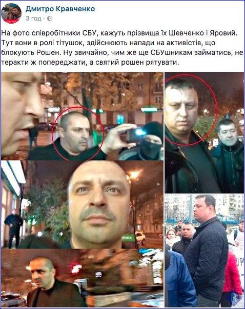 Турчинов провел встречу с группой стратегических советников из стран НАТО - Цензор.НЕТ 6450