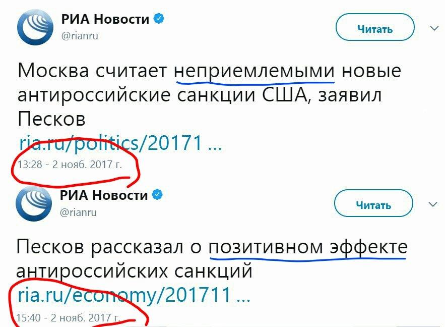 Украина в 2015 году предупреждала Facebook о фейковых новостях и троллях Кремля: не надо было тогда игнорировать, - Шимкив - Цензор.НЕТ 1744