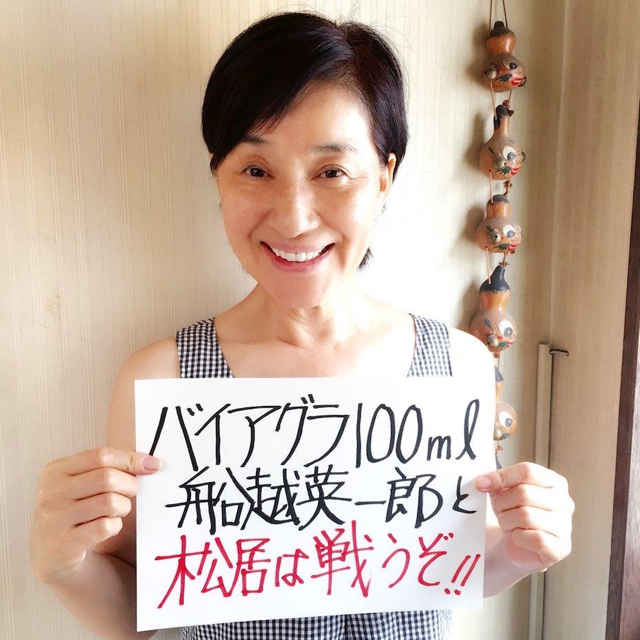 この笑顔の人が持っている物になんと書いているんだ?と思い四年間日本語を勉強したあと、泣いているスイス人