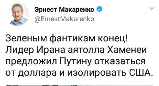 Президент Польши планирует посетить Украину в декабре - Цензор.НЕТ 8690