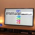 分かるかな?#草彅剛 pic.twitter.com/Wlo7fWKJJh