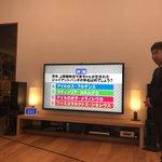 分かる?#草彅剛 pic.twitter.com/pexYoNGB2b