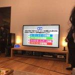 分かるかな?#草彅剛 pic.twitter.com/sEDcYq8fy0