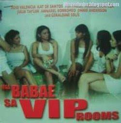 Mga babae sa VIP rooms