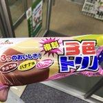 3色トリノ食って寝るよ!!!ありがとう宮古( ´ ▽ ` ) pic.twitter.com/5Ff…