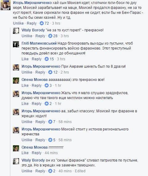 Суд оставил под арестом оппозиционную журналистку из Казахстана Жанар Ахмет, - Залищук - Цензор.НЕТ 3926