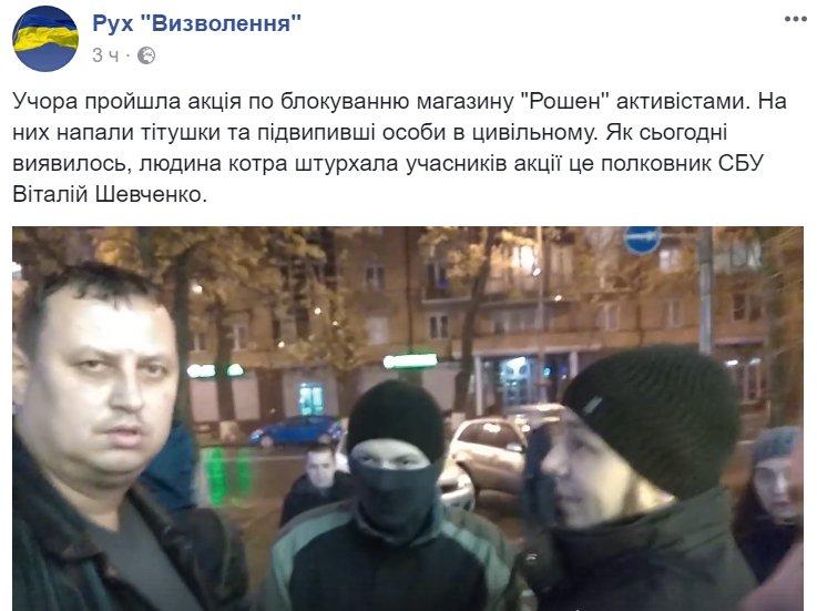 Турчинов провел встречу с группой стратегических советников из стран НАТО - Цензор.НЕТ 8388
