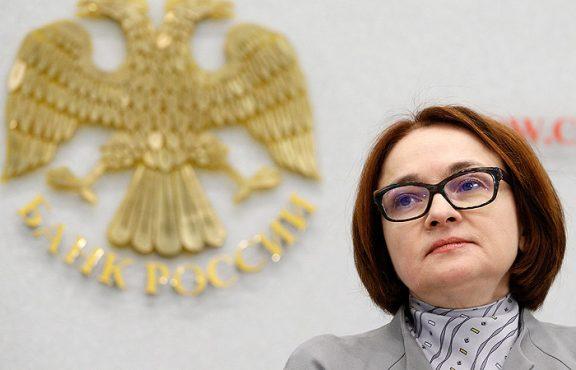 Центральный банк россии официальный сайт жалоба