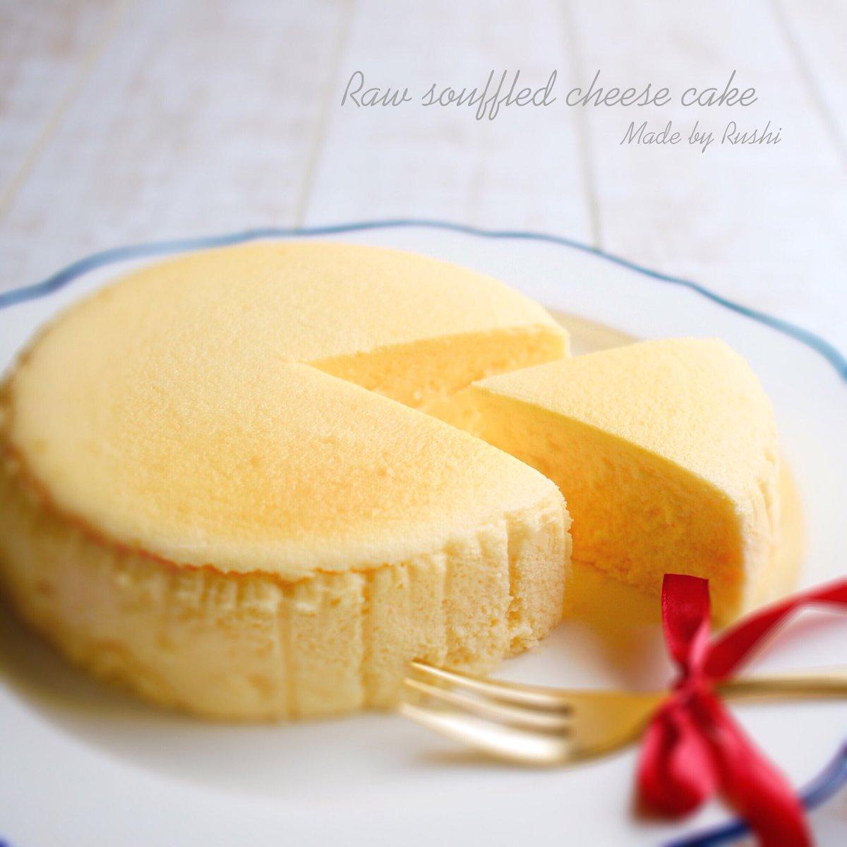 ケーキ スフレ レシピ チーズ