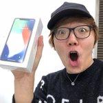 iPhone Xゲットー!!!今回はシルバー256GBにしました!ただ、今日は別の動画が公開されるの…