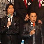「めちゃイケ」来年3月で終了 フジの看板番組 21年半の歴史に幕 sankei.com/entert…