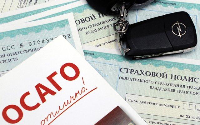 Сколько стоит справка о доходах в украине