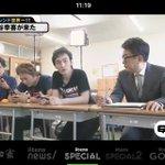 三谷幸喜氏が3人と一緒に書き下ろし作品を考えている。ゆったりと流れるネット番組。地上波は詰め込み過ぎ…